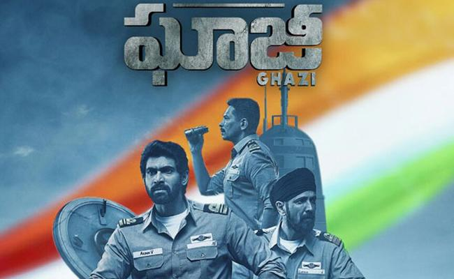 Ghaji Movie Won Best National Telugu Film - Sakshi
