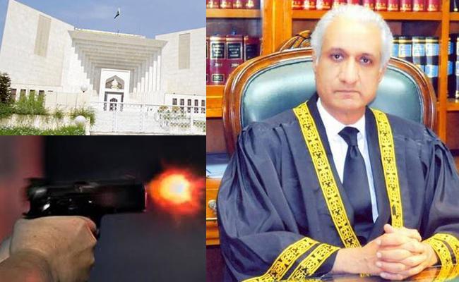 Gunmen Open Fire At Pakistan Supreme Court Judges Residence - Sakshi