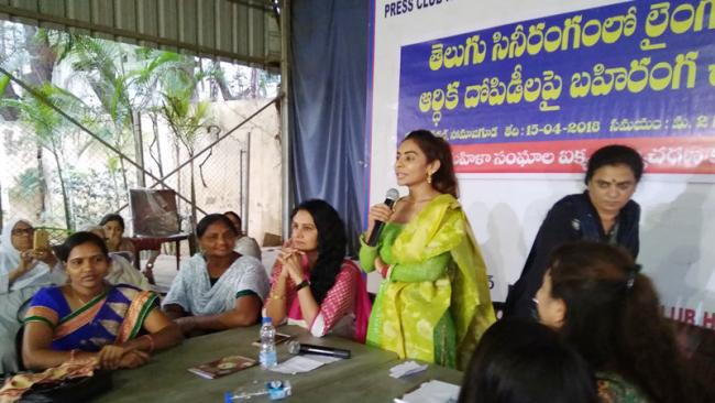 Women Activists Raised Voice Against Tollywood  Casting couch - Sakshi