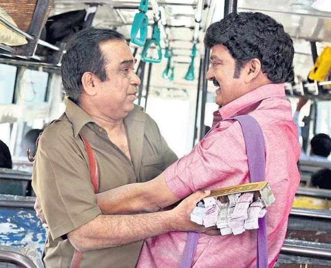 Rajendra Prasad new movie update - Sakshi