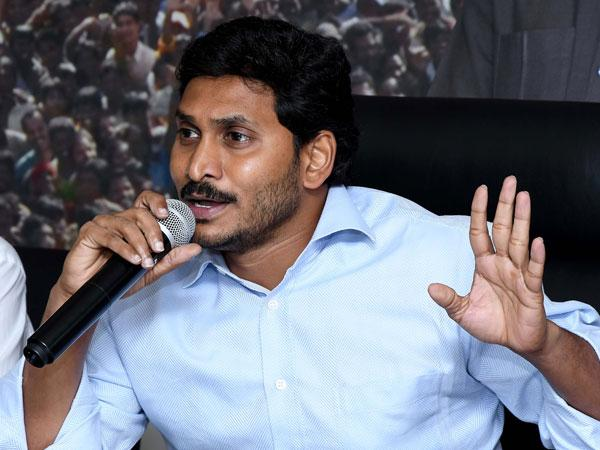 YSRCP MPs called on President RamNath, requesting his urgent intervention, tweets YS Jagan - Sakshi