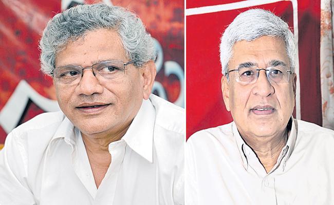 Sitaram Yechury Once Again Elected CPM General Secretary ? - Sakshi