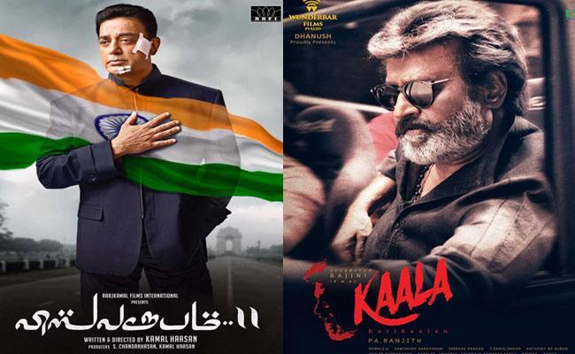 Kamal Vishwaroopam 2 To Be Release Before Rajini Kaala - Sakshi