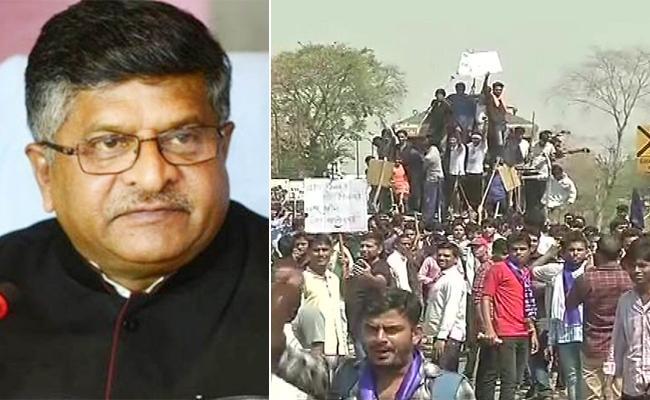 SC/ST Atrocities Act, Centre seeks review - Sakshi
