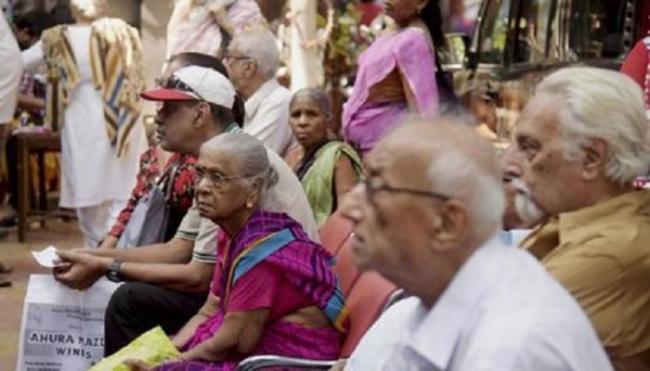 PFRDA Makes Bank a/c, Mobile Number Mandatory For NPS Subscribers - Sakshi
