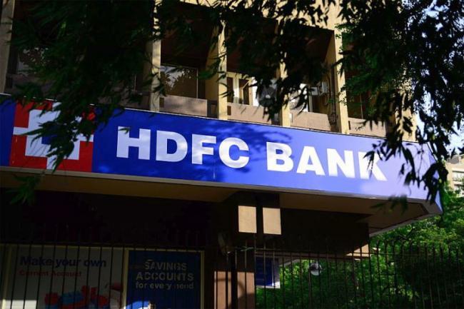 HDFC Bank Net Profit Jumps 20 Percent, Shareholders To Get 650% Dividend - Sakshi