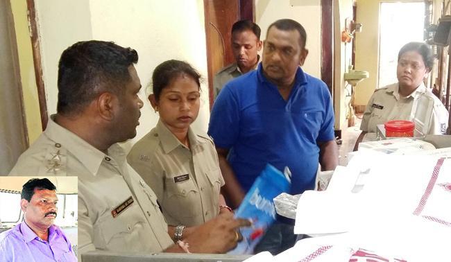 Police Man Arrested For Cheating - Sakshi