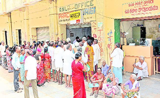 TS Government Asara Pensions Deposits in Bank Accounts - Sakshi
