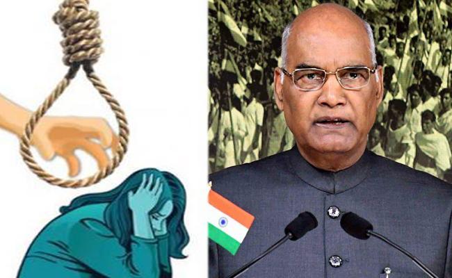 President Promulgates The Ordinance To Amend POCSO Act - Sakshi