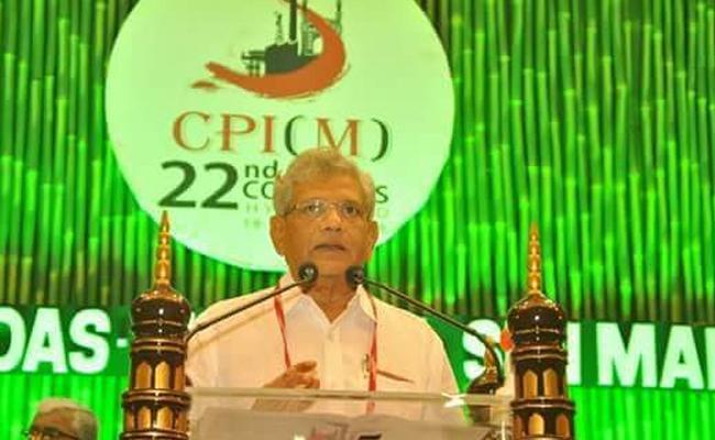 Yechury Unanimously Re Elected As CPM General Secretary - Sakshi