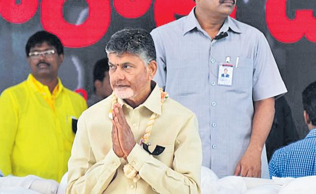 K Ramachandra Murthy Write Article On Chandra Babu Naidu - Sakshi