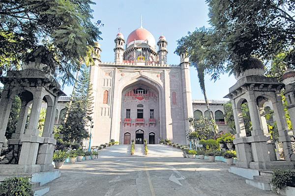 High Court that expressed deep concern - Sakshi