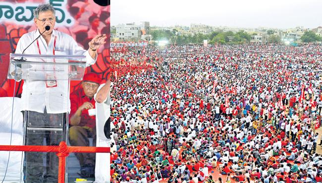 CPM National Meeting Grand Success - Sakshi