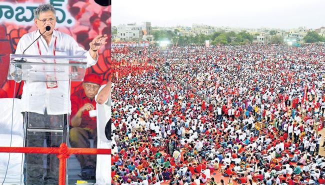 CPM National Meeting Grand Success - Sakshi