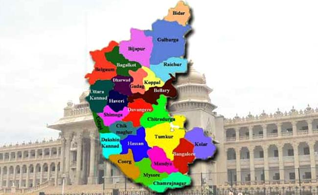 karnataka-by-poll-elections-bjp-congress-jds-ap-po