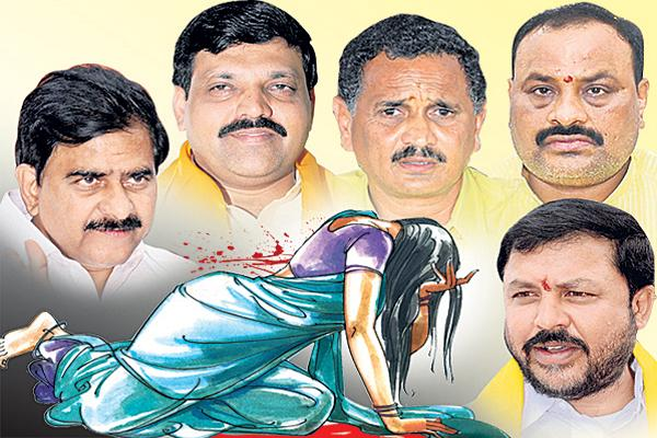 Five TDP MLAs are accused of crimes against women - Sakshi