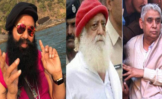 Asaram Bapu Sent To Jail - Sakshi