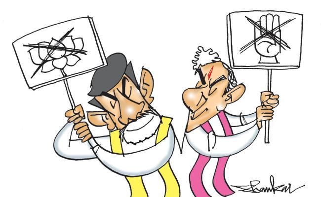 Devulapalli Amar Article On Coming General Elections In Telugu States - Sakshi