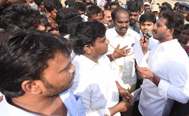 YS Jagan Assures New Act For Private Teachers - Sakshi