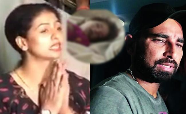 Shami Wife Compares Her Issue with Kathua Case - Sakshi