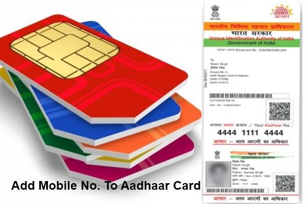 SC questions Centre on mandatory linking of Aadhaar with mobile - Sakshi