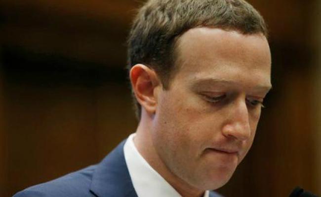 Bhopal District Court Mark Summoned To Facebook CEO Mark Zuckerberg - Sakshi