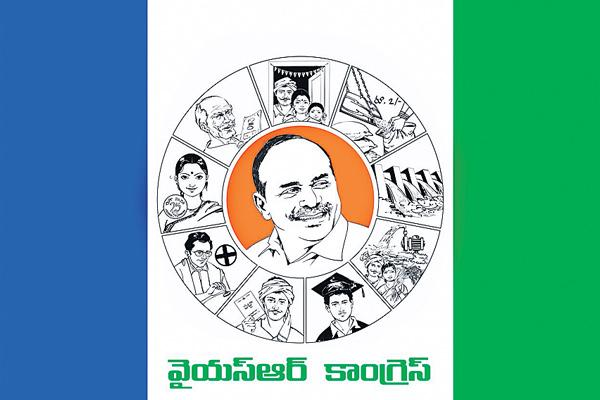 Appointments in ysrcp - Sakshi