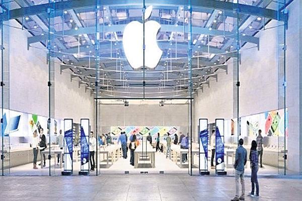 Reduced Apple market share in premium phones - Sakshi