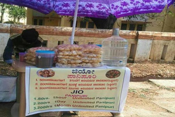 Crazy Offers Panipuri In Karnataka - Sakshi