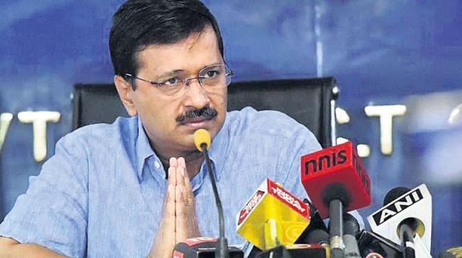 Kejriwal apologises to Jaitley, both file motion to settle case - Sakshi