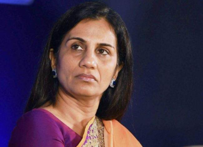 Chanda Kochhar pulls out of President event   - Sakshi
