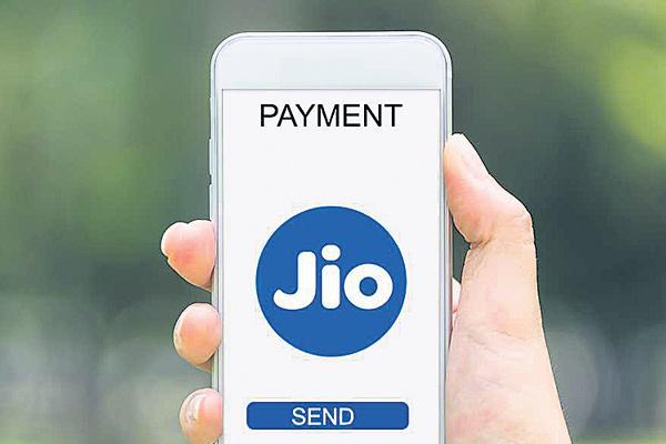 Jio Payments Bank operations start - Sakshi