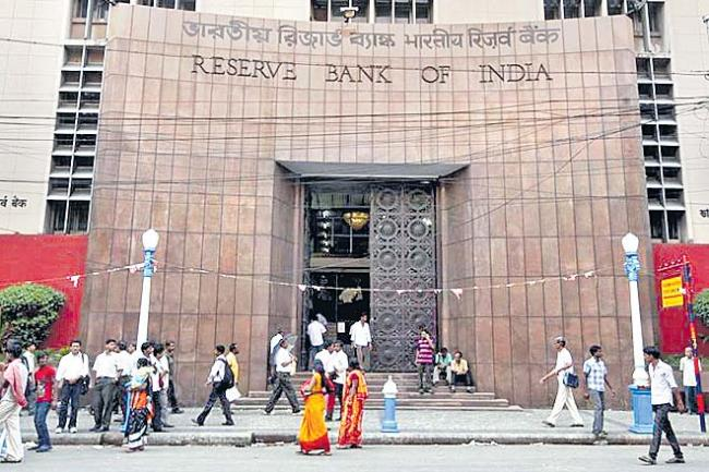 The RBI rate decision today - Sakshi