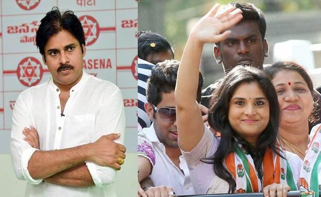 Political Parties Trying To Campaign With Movie Star - Sakshi
