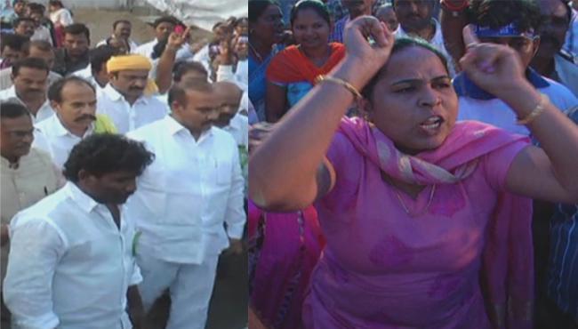 AP Ministers Faces Bitter Experience In Eluru Meeting - Sakshi
