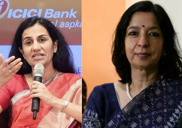 RBI Said To Delaying Top Banker Bonuses - Sakshi