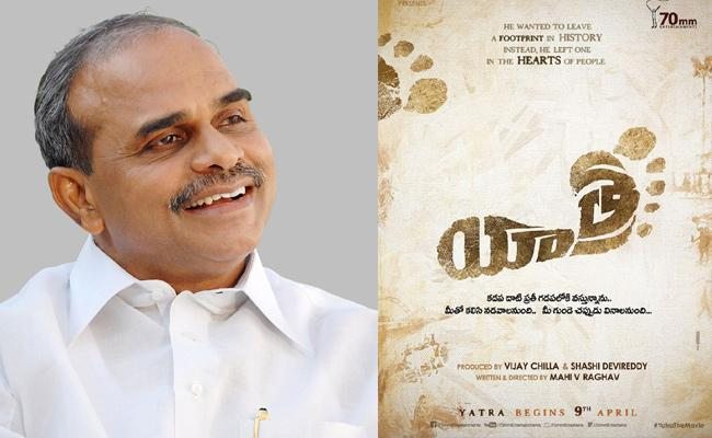 YSR Biopic Yatra Theme Logo Revealed - Sakshi