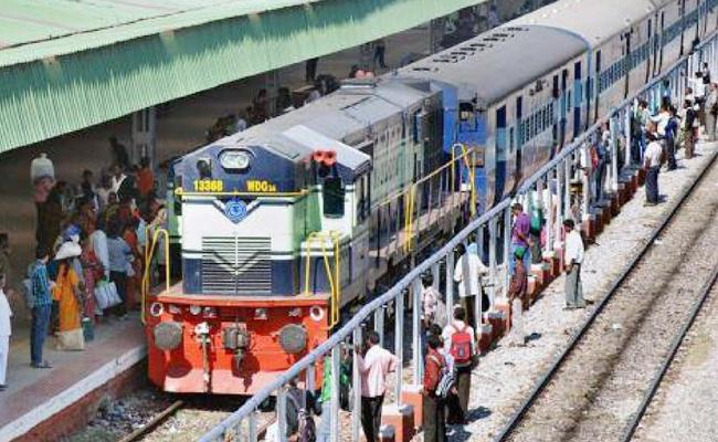Railways Can Let You Win Cash Prize Of Ten Lakh - Sakshi