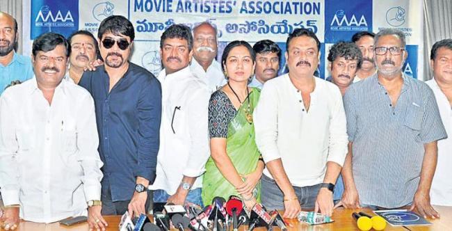 MAA Association Press Meet Against to Actress Sri Reddy - Sakshi