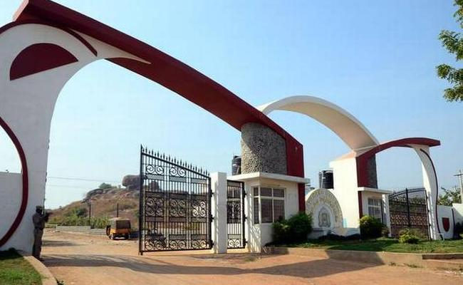 Engineering And Degree Integration In Satavahana University - Sakshi