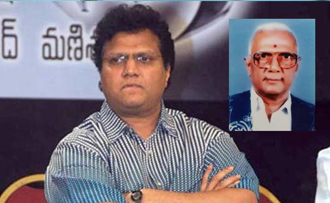 Music Director Mani Sharma Father Passed Away - Sakshi