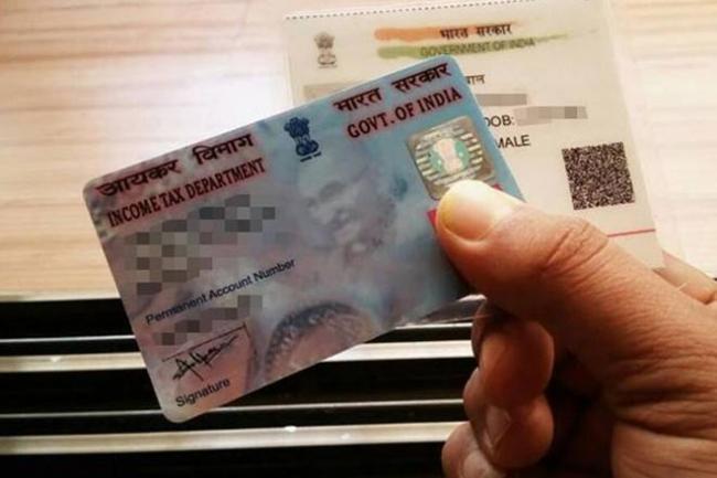 fake pan cards making gang arrested in hyderabad - Sakshi