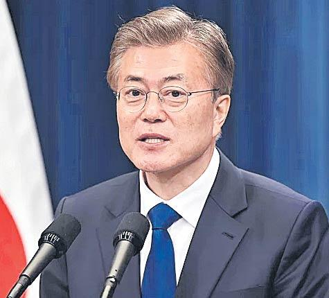 President Donald Trump should be awarded Nobel Peace Prize, South Korean leader says - Sakshi