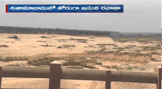 Attack On The Revenue Officers With Stones In Kotagiri - Sakshi