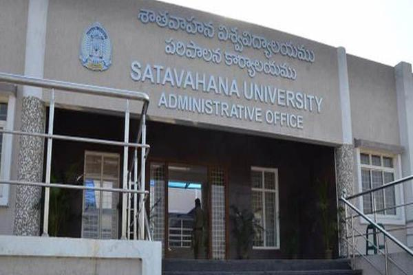 Governing councils was not visible in the Universities - Sakshi