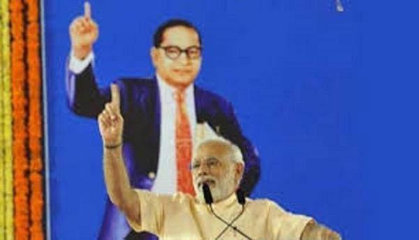 Gujarat Speaker calls BR Ambedkar and Narendra Modi 'Brahmins  - Sakshi