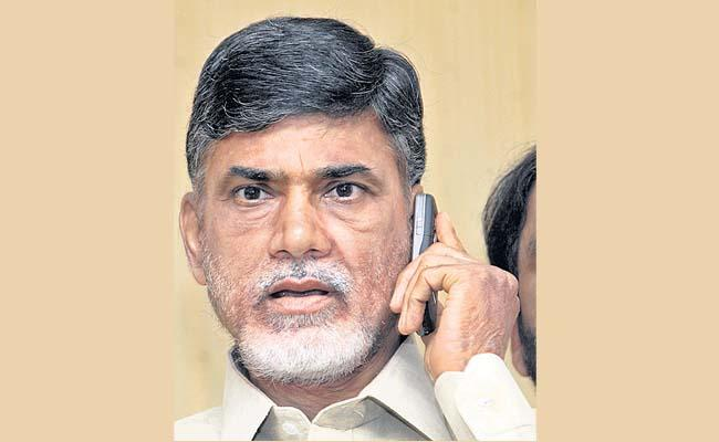 AP CM Chandrababu Name In Third Chargesheet Regarding Vote for Note Case - Sakshi