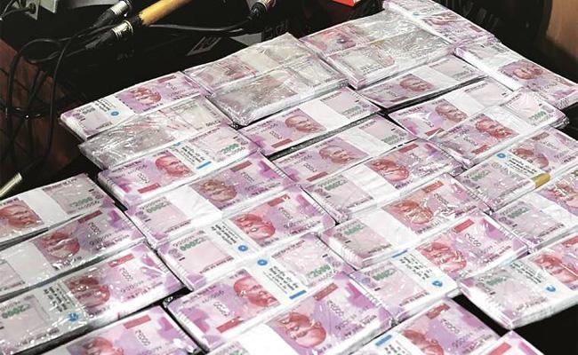 Fake currency seized - Sakshi