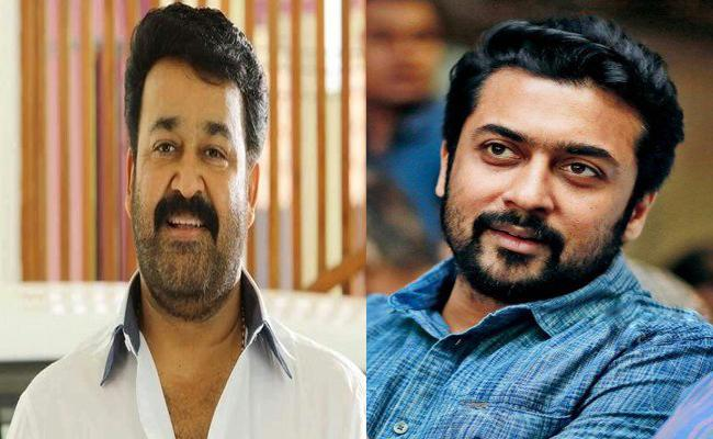 Surya And Mohanlal Acted Together In A Movie - Sakshi