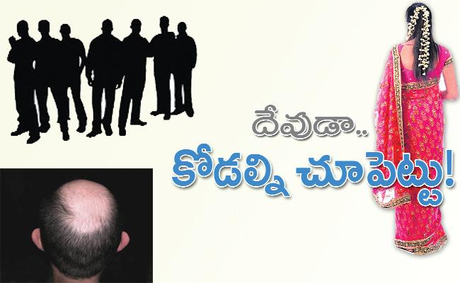 Parents Worried About Aged Sons Marriages In Prakasam - Sakshi